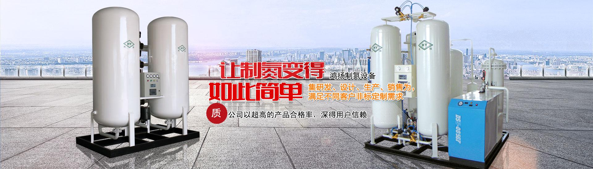 澳门博彩官网-banner